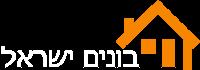 בונים ישראל