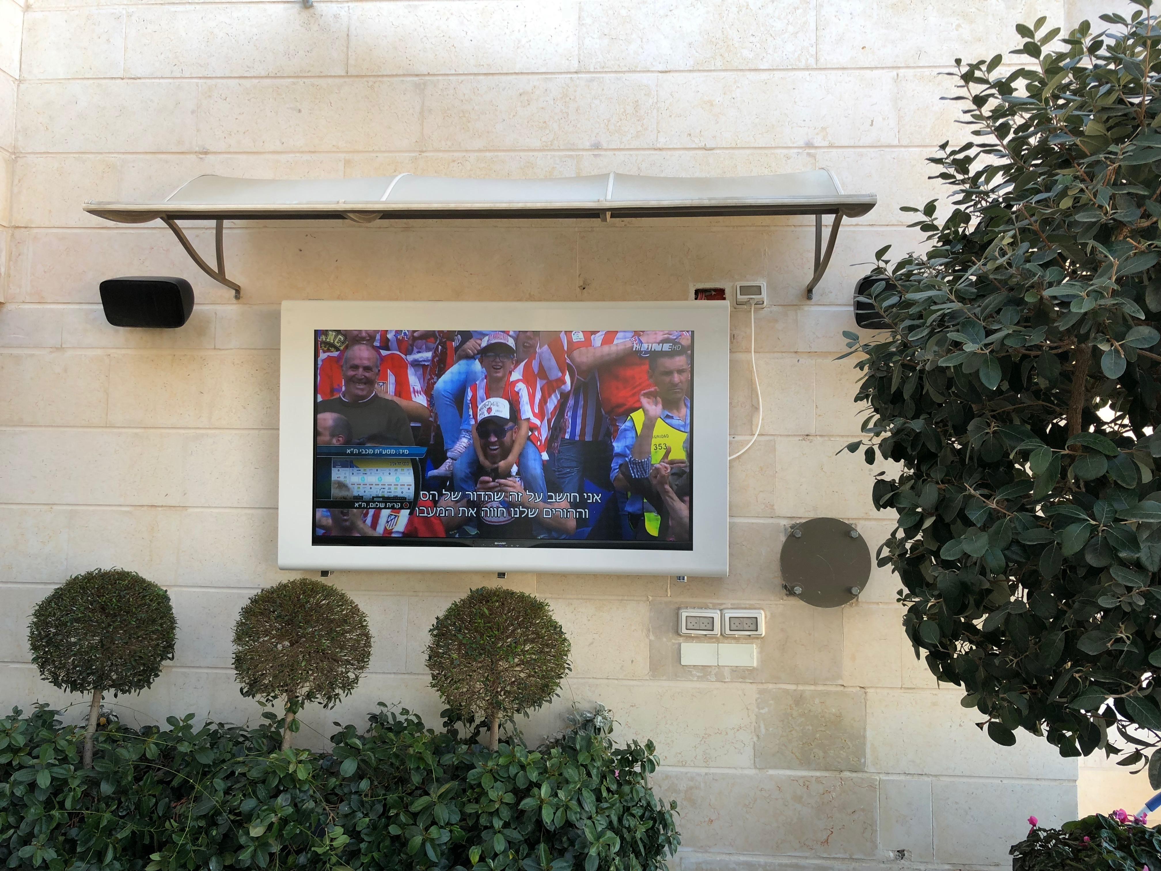 מאוד כך תולים טלוויזיה בחצר | בונים ישראל KZ-73